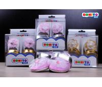 Обувь для малышей (3мес. - 1 год)