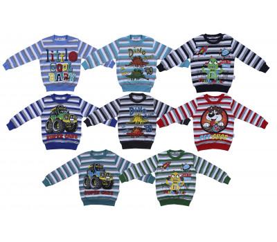 Джемпер для мальчиков (2-5 лет)