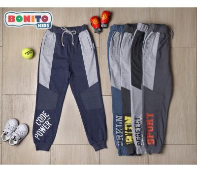 Штаны для мальчиков (9-12 лет)