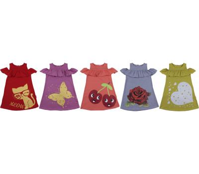 Платье для девочек (7-10 лет)